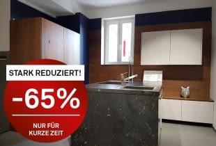 Abverkaufsküchen nürnberg  Ausstellungsküchen & Abverkaufsküchen – Marquardt Küchen